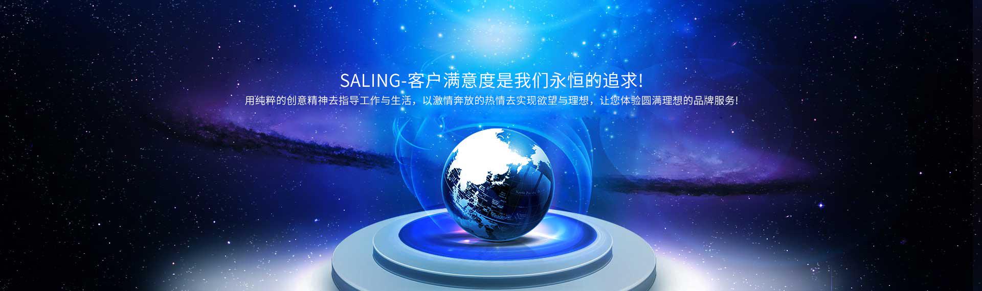衡水起航网络科技有限公司